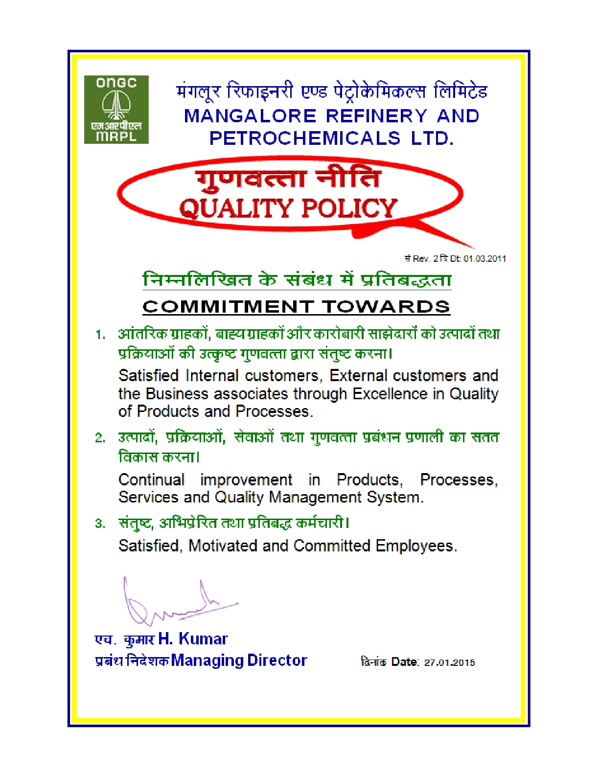 Quality Policy Mangalore Refinery And Petrochemicals Limited