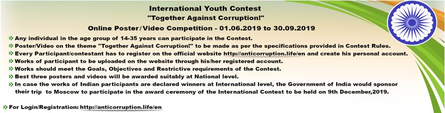 International youth contest-2