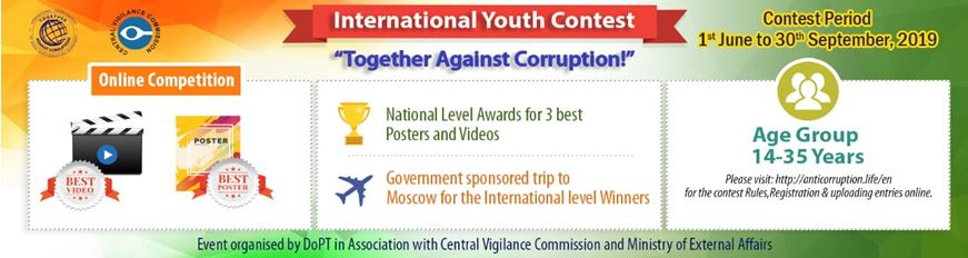 International youth contest-1